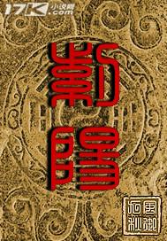 三国之熙皇