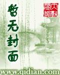 蜀山仙剑奇侠传